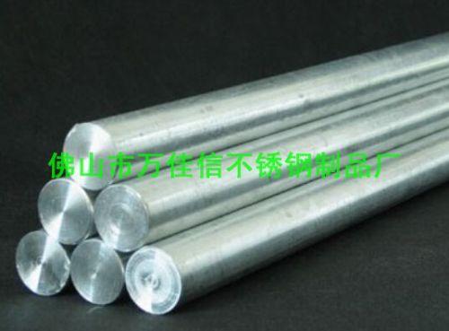 SUS201不锈钢实心棒出售