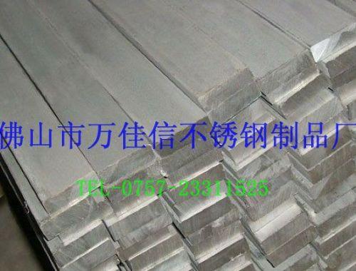 供应304不锈钢120*25mm扁钢