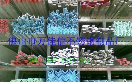 出售4毫米 6厘不锈钢方形钢