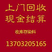 回收库存过期的热熔压敏胶白色透明13703205165