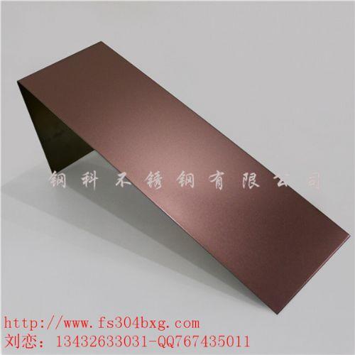 供应仿高比彩色不锈钢喷砂板/高品质彩色不锈钢喷砂板