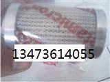 供应德国hydac滤芯1284461