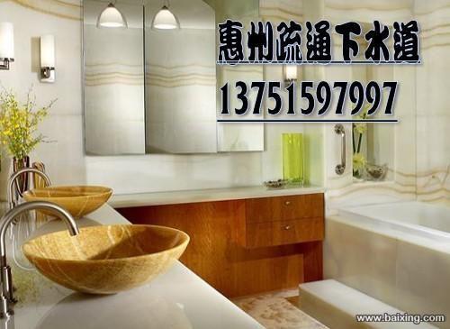 惠州惠城通厕所2222959蹲坑出现堵塞不必愁