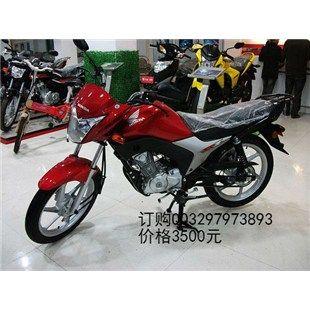 本田CRM250摩托车