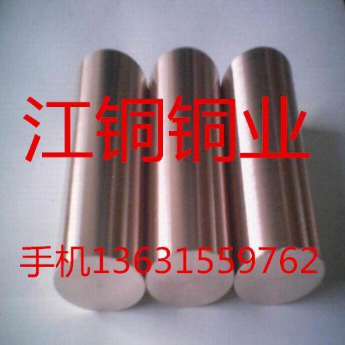 CuW70耐高温钨铜棒 W90高强度钨铜棒 高熔点钨铜棒