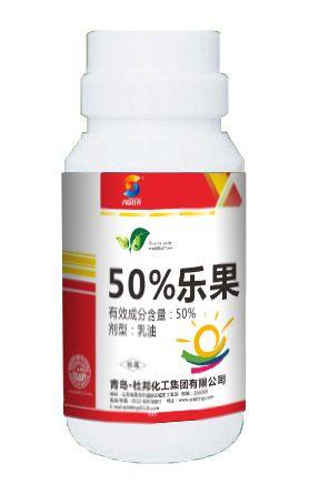 50%乐果 乐果农药 乐果杀虫剂