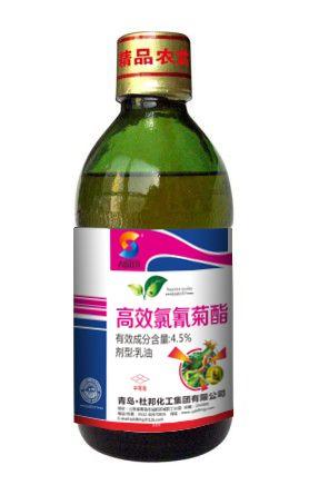 4.5%高效氯氰菊酯