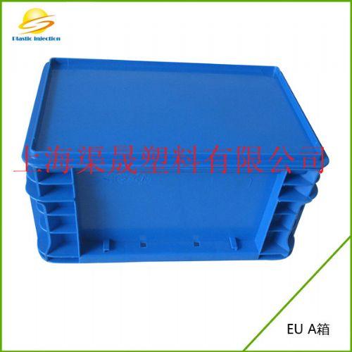 上海pp塑料周转物流箱,EU-A蓝色有盖