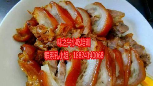学费:      隆江猪脚饭,卤鸡,卤鸭,卤猪大肠,卤猪头皮,卤肉卷,卤鸡翅