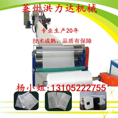 珍珠棉生产线 发泡布机械 发泡膜设备