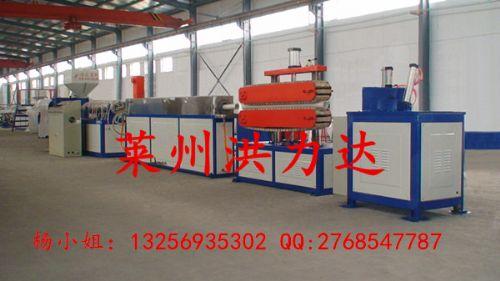 塑料软管生产线 塑料管材机械 塑料管生产设备