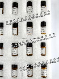 栀子黄 ,纯天然优质植提,医药原料,食品着色剂
