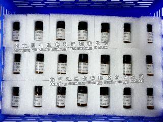 绿原酸,纯自然优良植提,医药,保健品,化妆品原料