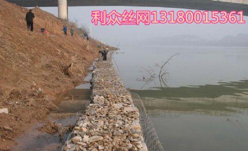 河流治理铅丝笼 河道开发建设铅丝石笼