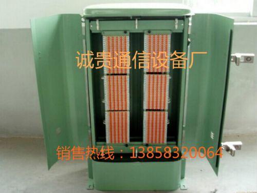 1200对电话交接箱/室外电缆交接箱安装