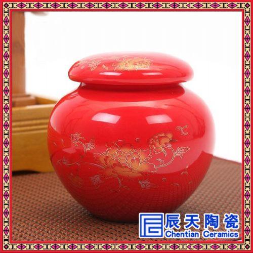 陶瓷茶叶罐定做logo 罐子批发厂家
