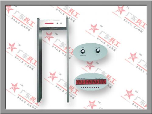 供应广东兵工BG-A001单区位安检门