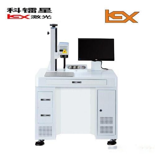 供应光纤激光焊接机