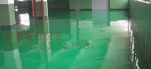 杭州环氧树脂地板/杭州环氧砂浆地板/杭州环氧自流平地板.