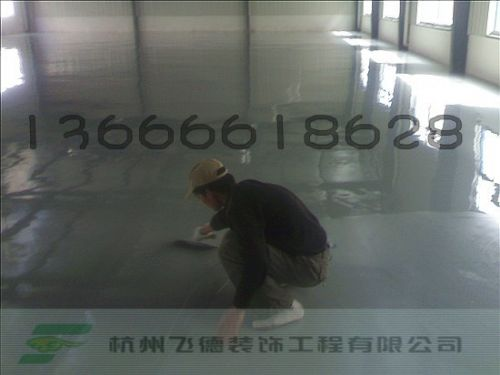 临平停车场地板/余姚停车场地板/余杭车库地板/下沙止滑坡道地坪