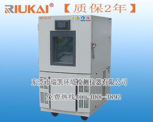 瑞凯积架式恒温恒湿试验箱采用日系制造细节,国内最优性价比