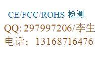 高清机顶盒CE认证网络播放器NCC台湾认证13168716476李生