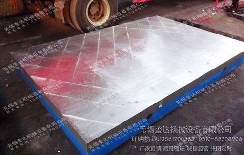 划线平板、划线平台、钳工划线平板、钳工划线平台、划线平板