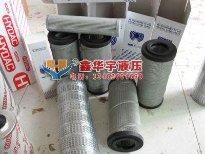 中联地泵三件套液压油滤芯、泵车滤芯CKX-160x80