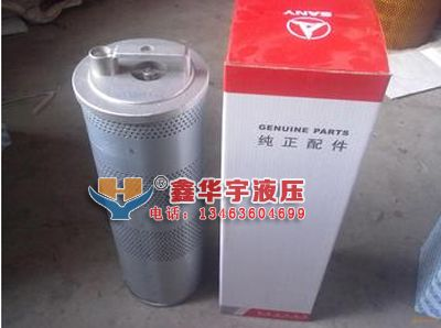 三一挖掘机 混凝土泵车滤芯0009831616液压油滤芯