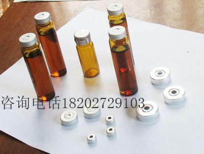 发酵工艺液体饮料OEM代加工贴牌 口服液加工厂家 全自动设备