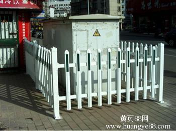 燃气站箱变围栏电力塑钢围栏
