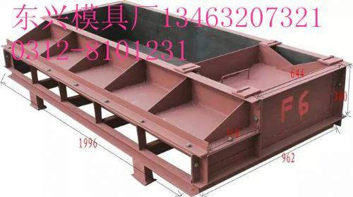 高铁遮板钢模具厂 水利高铁遮板钢模具厂 设计高铁遮板钢模具厂