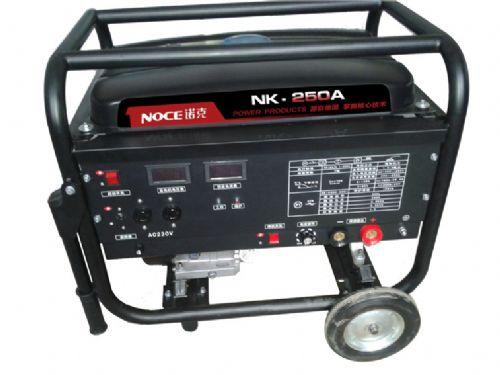 德国高品质NK-250A汽油发电电焊机