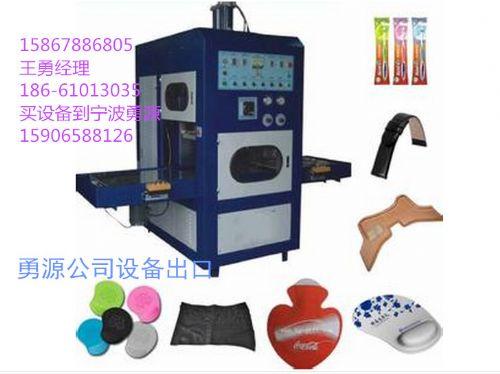 PETG塑料焊接机