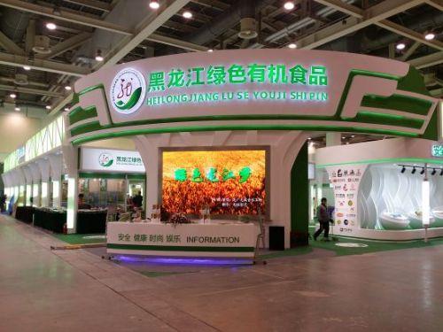 2015上海高端食品饮料展览会