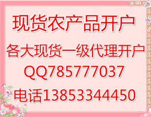 天津汇港开户--全国专业开户指导