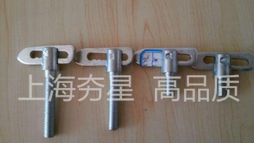 上海配件厂直销江西厢式车冷藏车保温车配件不锈钢弹簧插销!