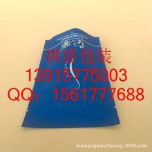 镇江防静电铝箔复合袋