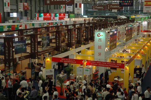 2015上海进口高端食品展