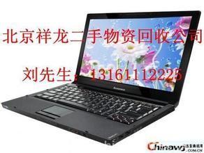 北京大兴二手电脑回收,旧笔记本回收,废旧服务器回收