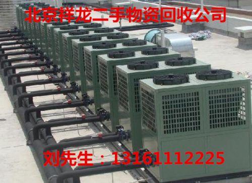 北京朝阳旧空调回收,二手中央空调,厨房设备收购