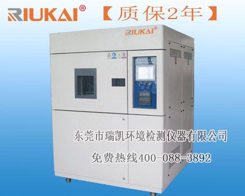 深圳冷热冲击试验箱品牌第一,瑞凯冷热冲击试验箱专业设计生产