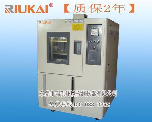 厂家直销高低温箱,重庆节能省电高低温箱选瑞凯仪器