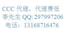 手机保护套质检报告李先生13168716476