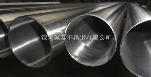 各种异形管订做 精密钢管 316不锈钢无缝管厂家
