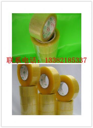苏州天耀包装材料有限公司的形象照片