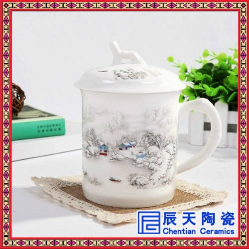 高档青花瓷茶杯  纪念礼品茶杯定做厂家