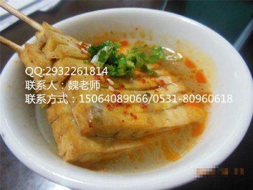 铁板豆腐技术哪里学济南香香姐铁板豆腐培训