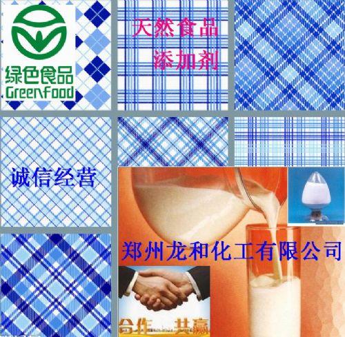 批发固体山梨醇 液体山梨醇 食品级甜味剂