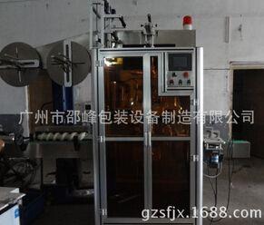 广东生产热收缩膜全自动套标机